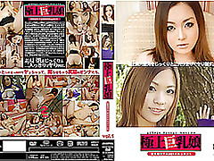 gokujo kyonyu mumuse jav uncensored japanase censored