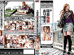 yuki 18 jav uncensored japanase censored
