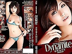 azumi harusaki dynamite jav uncensored japanase censored